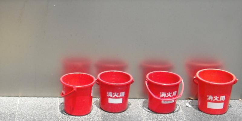 Four Buckets by Joe Murphy joemurphy 3637424931 EDIT 2